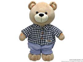 泰迪熊公仔 20CM坐姿禮品毛絨公仔 穿衣毛絨玩具熊 東莞廠家定做