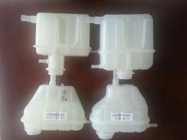 PP5塑料汽车膨胀水壶,汽车膨胀水箱,副水箱、会水壶专用PP料