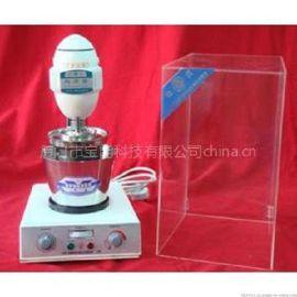 食品均质器化妆品均质器微生物专用均质器