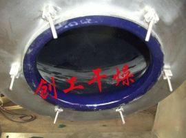 防腐蚀双锥真空干燥机,内胆搪玻璃双锥干燥机,内胆搪瓷回转干燥机
