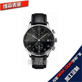 【汽车礼品手表厂家】捷豹汽车礼品手表批发,豪华汽车赠品手表