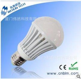 LED 5W 球泡灯