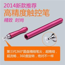 熱銷蘋果ipad手寫筆平板繪畫電容筆 手腕電容筆升級豪華版特細頭