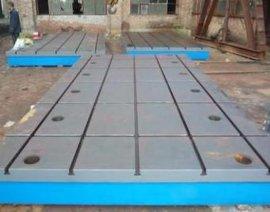 山东铸铁落地镗床工作台标准  划线平板规格