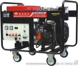 12KW三相稀土永磁柴油发电机组 国家专利技术发电机+进口动力