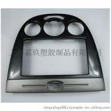 上海嘉玖塑膠提供POM塑料製品加工業務