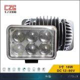新款18W LED工作燈 挖掘機鏟車叉車輔助燈 越野車頂燈 檢修燈