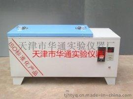 混凝土加速养护箱,试验仪器
