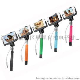 新款D09手机线控自拍杆 苹果6带线自拍杆线控自拍神器 杆带自拍杆