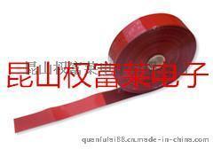 耐寒耐热耐高压硅橡胶自粘带