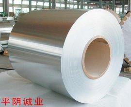 铝皮防腐保温