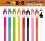 久鑫多彩麪條資料線 iPhone6手機資料線 彩色USB充電線 支持IOS8