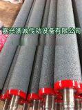 蒸化机用高温硅胶糙面带 包辊橡胶带