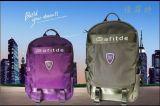佳菲特 軟牛津紡拉鏈搭扣運動糖果內貼袋豎款雙肩背包