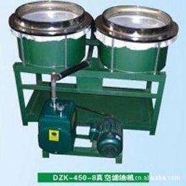 DZK-450-8真空滤油机