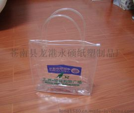 供应PVC食品包装礼品袋PVC挂钩袋PVC手提袋订制