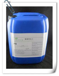 羟甲基磺酸钠厂家CAS: 870-72-4 电镀中间体PN28%雕**