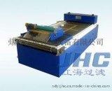 機牀專用不鏽鋼過濾機設備,煙臺平網過濾機