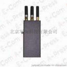 JY-SC手持型手機信號遮罩器