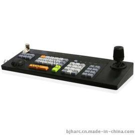 DS-1004K海康威视监控四维控制键盘