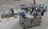 全自动双面不干胶贴标机 高速侧面贴标机厂家直销