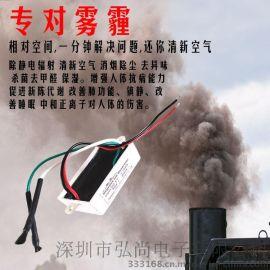 弘尚家用除烟尘杀菌去PM2.5usb空气净化器氧吧负离子发生器