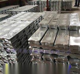 东莞环保Zamak3#锌合金,高硬度锌铝合金
