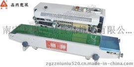 DBF-900塑料薄膜连续自动封口机