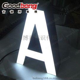 LED闪光灯箱