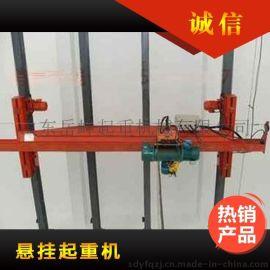 供应,2吨LX型电动单梁悬挂起重机,3吨悬挂行车,5吨悬挂行吊,天车。