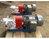 宇泰牌不鏽鋼齒輪泵/KCB不鏽鋼齒輪泵