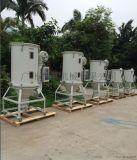 密加达干燥机,100KG塑料干燥机,广州塑料干燥机厂家