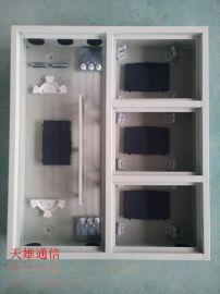 中国电信 移动 联通 三网合一光纤分线箱