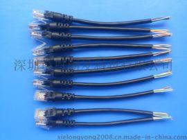 连接线 线束 网线 成型 水晶头8P8C 另一端剥皮沾锡