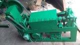 供应方扁线、下料调直切断机 镀锌线调直机 剪料机
