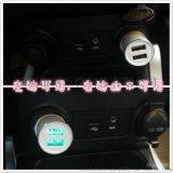 車充藍牙播放器方案雙模APP車載點菸器FM發射