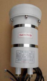 红外定焦防爆摄像机ZTKB-Ex爆炸性气体及粉尘专用