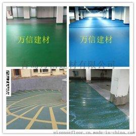 青岛环氧地坪专业施工、水性环氧地坪材料销售、青岛胶州环氧地坪
