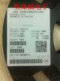 TJA1055T CAN收发器 NXP现货供应商