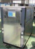 電鍍冷水機組丨防腐製冷機組丨電鍍防腐冷凍機組