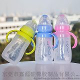 不含双 A矽膠奶瓶 摔不烂的奶瓶 耐高温软矽膠奶瓶