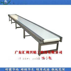 广州HLX-轻型皮带输送机