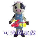 浙江卡通人偶服裝,表演道具,企業吉祥物宣傳服裝