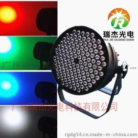 瑞光舞台灯光  120颗3W大功率LED帕灯