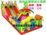 猴年新款充气城堡陪孩子过大年充气大滑梯全网低价