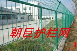 丽水护栏网批发、舟山公路护栏网、杭州园林防护网