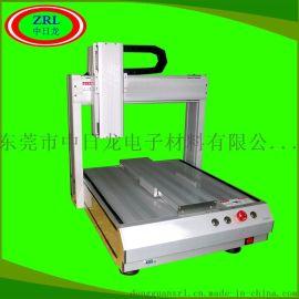 三轴平台全自动点胶机滴胶机TFT-3A300 落地式硅胶点胶机打胶机
