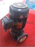 批發川源水泵L33-50立式管道離心泵