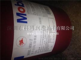 Mobilth SHC 1500,美孚力富SHC 1500合成高温润滑脂