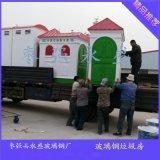 枣强永盛 生产玻璃钢垃圾房 组装式垃圾房 大型公共垃圾房 公共环卫设施
